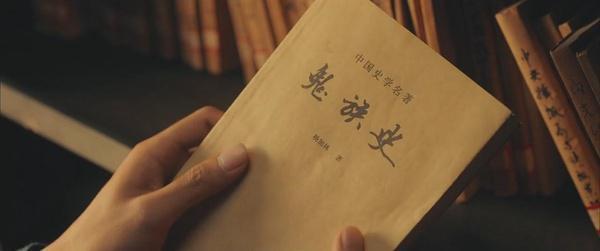 【艺界动态】《九层妖塔》7个书法字要赔50万