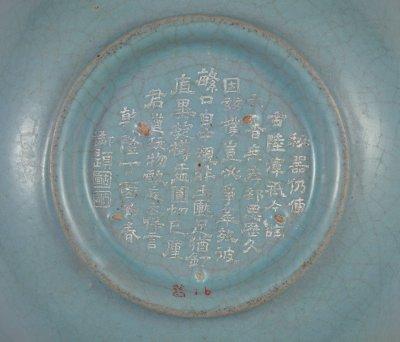 五大名窑之首——汝窑,最常用的辨伪方法大揭秘!(醍醐灌顶)