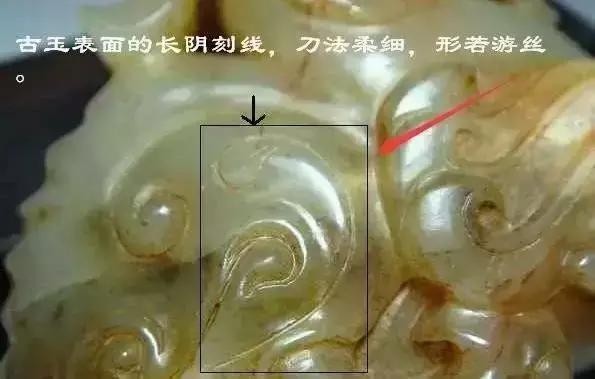 断代|汉代高古玉的接刀工艺鉴定知识全面剖析!
